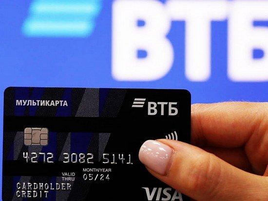Клиенты ВТБ смогут без помощи других управлять перевыпуском дебетовых карт
