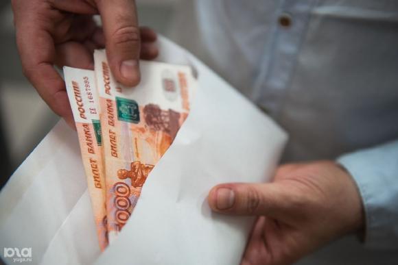 Министерство труда назвал категории, которые тоже получат по 10 000 рублей