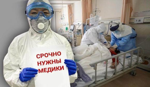 Министерство здравоохранения посчитал, сколько докторов не хватает Алтайскому краю