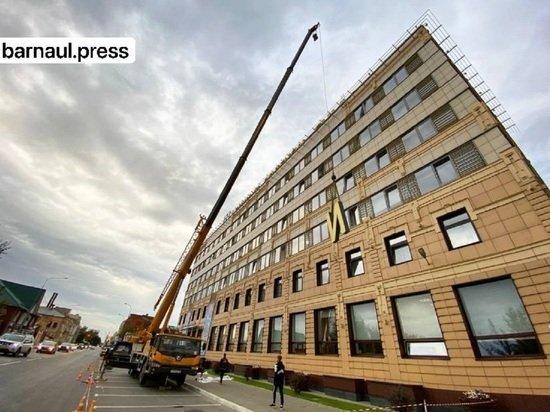 На здании администрации краевой столицы установили надпись «Барнаул орденоносный»