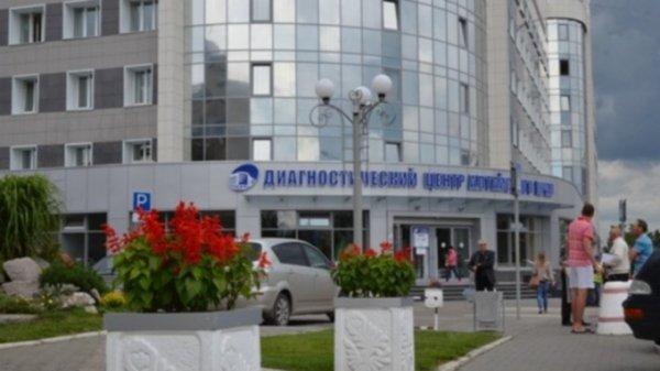 Объявлен конкурс на замещение должности главного врача Диагностического центра