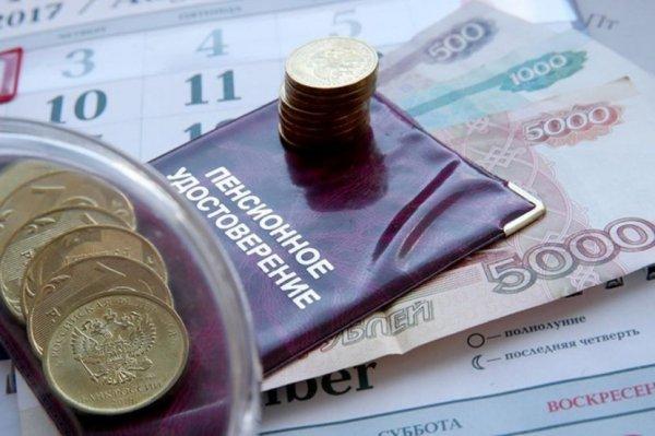 Стало понятно, когда пожилые люди получат выплату в 10 000 рублей