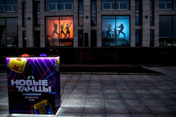 В Барнауле прошел баттл танцовщиков