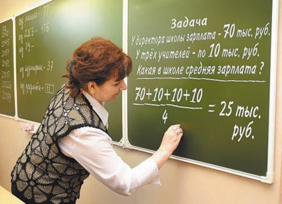 Алтайские педагоги не увидели увеличения зарплаты на 12% в сентябре