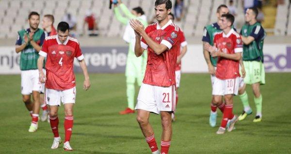 Алтайский футболист забил победный гол отборочного матча сборной России на ЧМ-2022