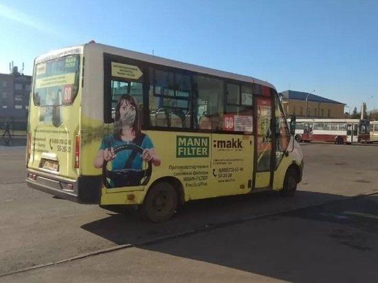 Барнаульские активисты проведут проверку после инцидента с ребенком, которого стошнило в автобусе