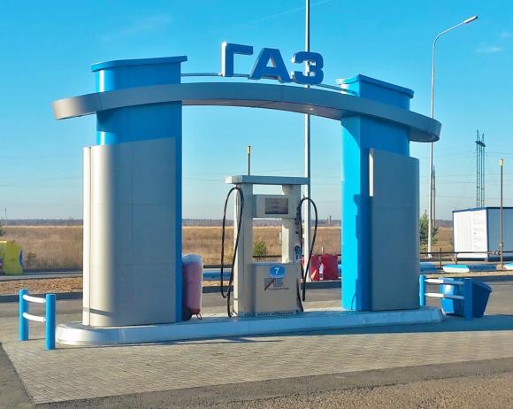 Газовые заправки договорились о единой цене, чтобы устранить конкурентов - ФАС наказала