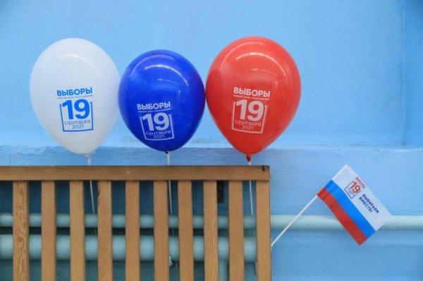 Как алтайские политтехнологи оценивают прошедшие выборы в АКЗС