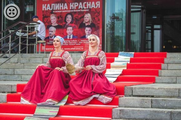 Как пройдёт перенесены Шукшинский кинофестиваль