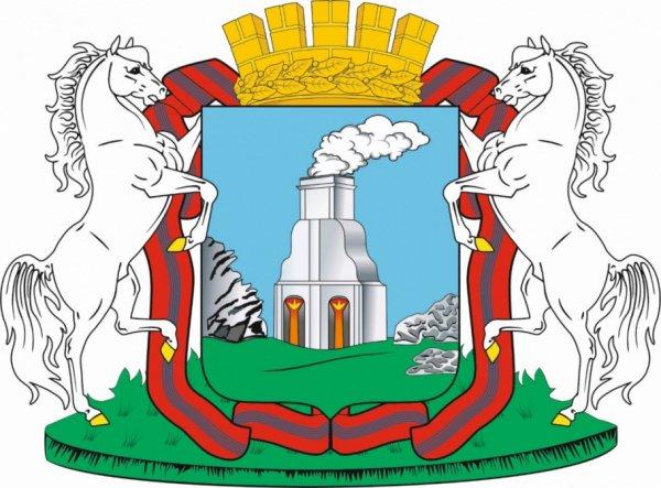 Как выглядит новый герб краевой столицы?