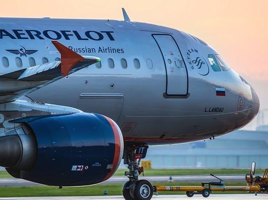 Клиенты ВТБ смогут выиграть путешествия от Аэрофлота