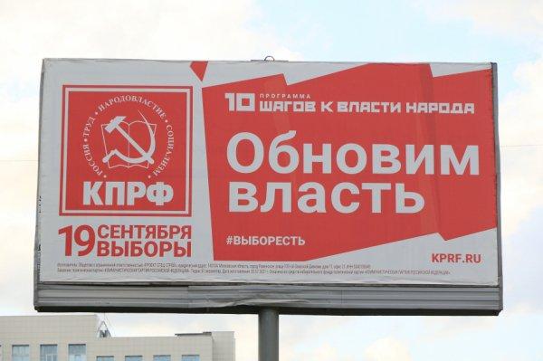 Кто выиграл одномандатные округа на выборах в Алтайском крае в 2021 году