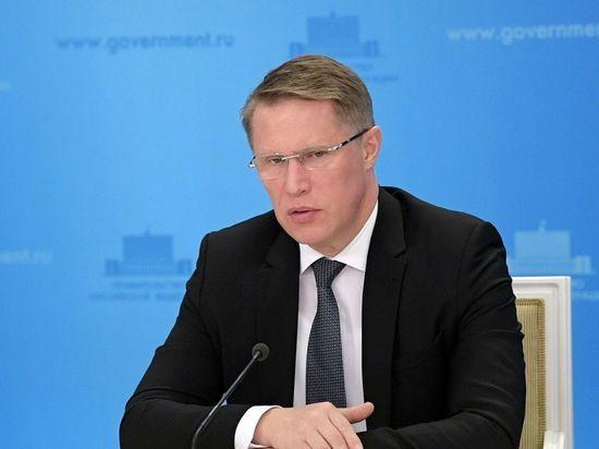 Министр здравоохранения РФ, возможно, приедет в Алтайский край 10 сентября