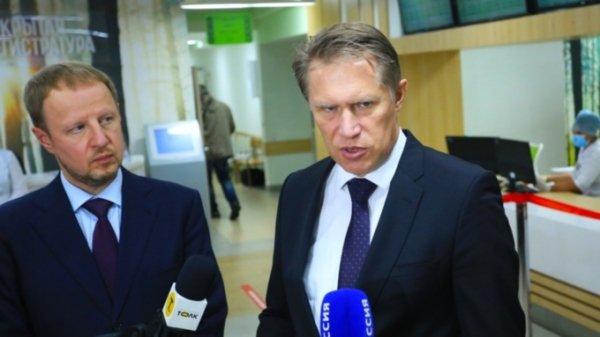 Мурашко заявил, что только половина призывников в России нормально развиты