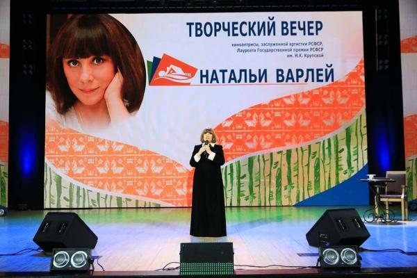 Наталья Варлей о Василии Шукшине: «Человек с большой буквы»