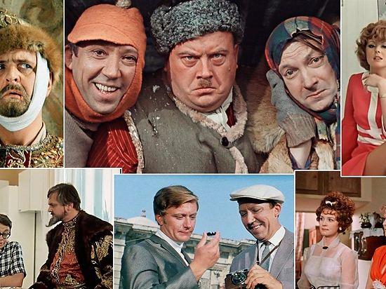Назван самый узнаваемый герой советского кино