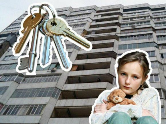 """""""Нерабочий закон"""": Алтайские сироты так и остались без жилищных сертификатов"""