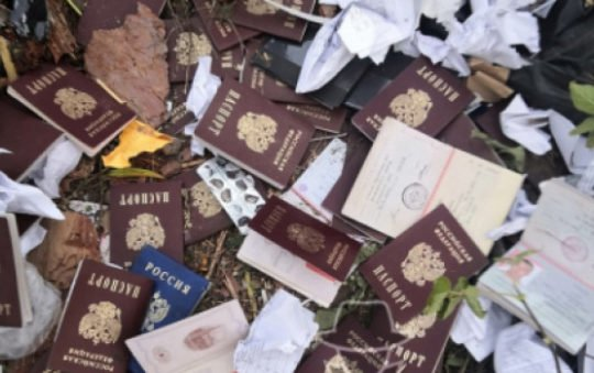 Паспорта, обнаруженные наалтайской свалке, поошибке засунули впакет ивыкинули