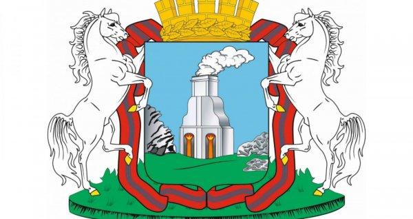 Плавильная печь и серебряные кони: барнаульские власти утвердили официальные символы города