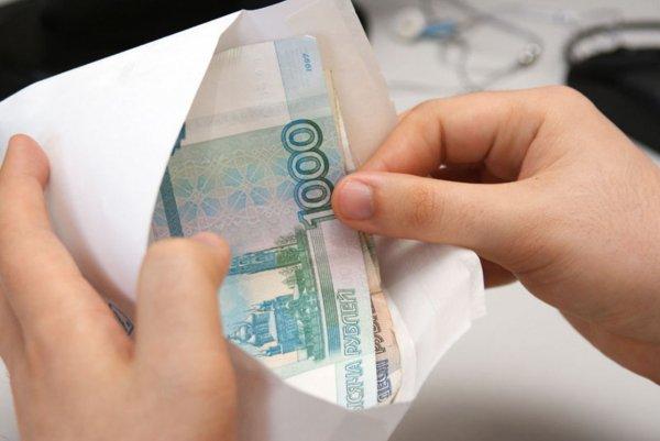 """Почти половина россиян готовы получать """"серую"""" зарплату"""