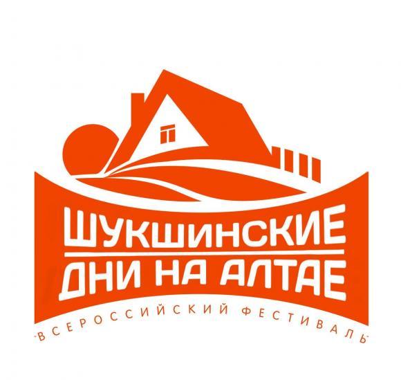 Программа Шукшинского кинофестиваля