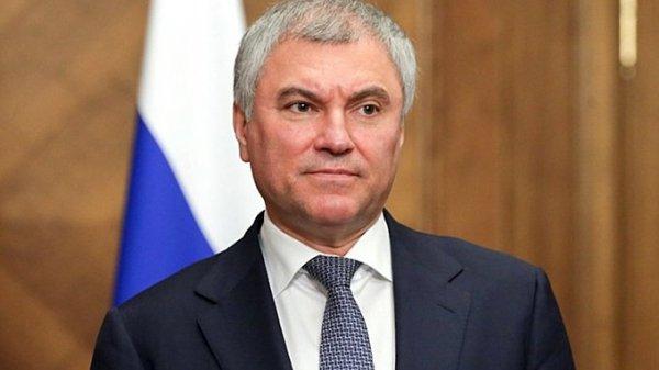Путин предложил кандидатуру на пост спикера Госдумы восьмого созыва