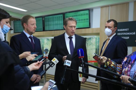 Результаты визита министра здравоохранения РФ в Алтайский край