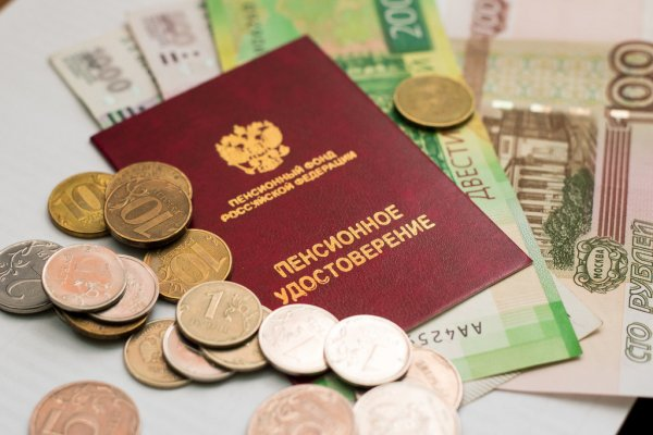 Российских пенсионеров ждет надбавка к пенсиям с 1 октября