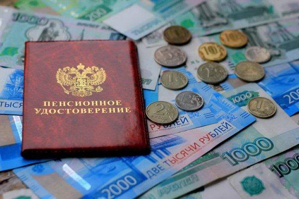 СФ: средний размер пенсий к 2024 году составит 20 тысяч рублей