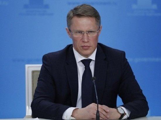 Стало известно, что посетит в Барнауле министр здравоохранения РФ Михаил Мурашко