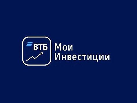 Стратегии робота-советника ВТБ Мои Инвестиции стали доступны от 5 тыс. рублей или $100