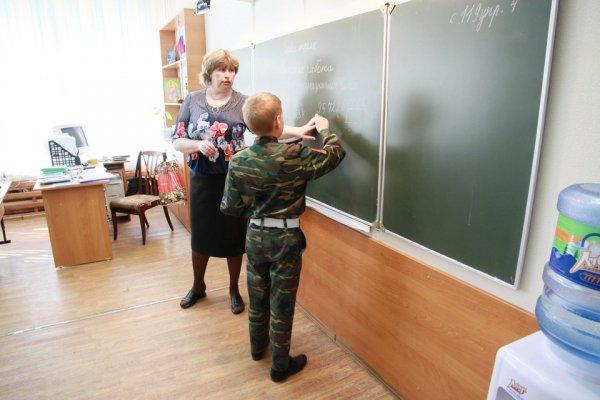 В алтайских школах ввели программы воспитания: что это такое