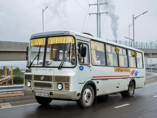 В Барнауле появился новый автобусный маршрут
