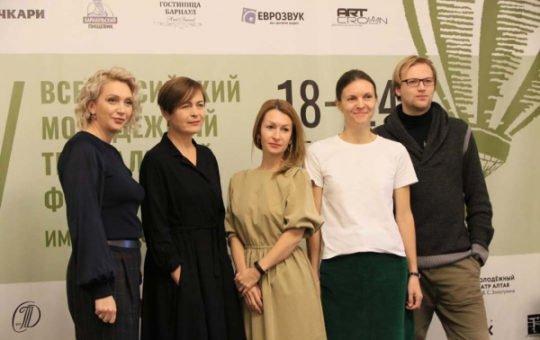В Барнауле завершился Всероссийский театральный фестиваль имени Валерия Золотухина