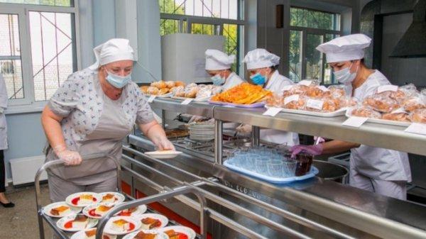 В барнаульских школах усилят родительский контроль за питанием