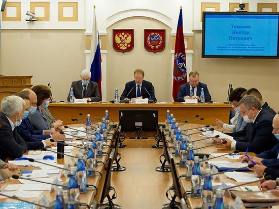 Виктор Томенко провел заседание трехсторонней комиссии по регулированию социально-трудовых отношений