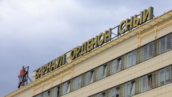 Власти Барнаула заявили отом, что уних «есть понимание», куда будет развиваться город