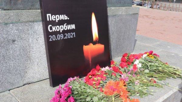 ВБарнауле почтили память жертв стрельбы вПерми
