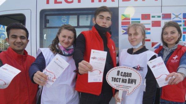 Жители Алтайского края смогут бесплатно пройти тест на ВИЧ