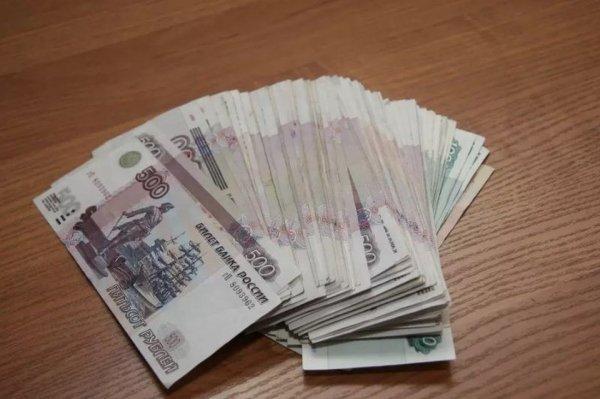 Жительница Алтая потеряла более 1 млн рублей, когда хотела обменять доллары
