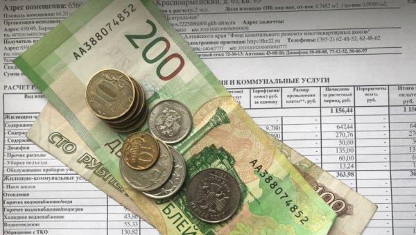 Ценопад. Почему врайонах Алтайского края снизили коммунальные тарифы с1октября