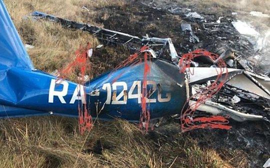 Два человека погибли при крушении легкомоторного самолёта в Подмосковье