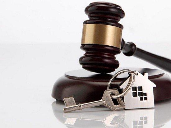 Группа ВТБ запустила ипотеку на покупку жилья с имущественных торгов