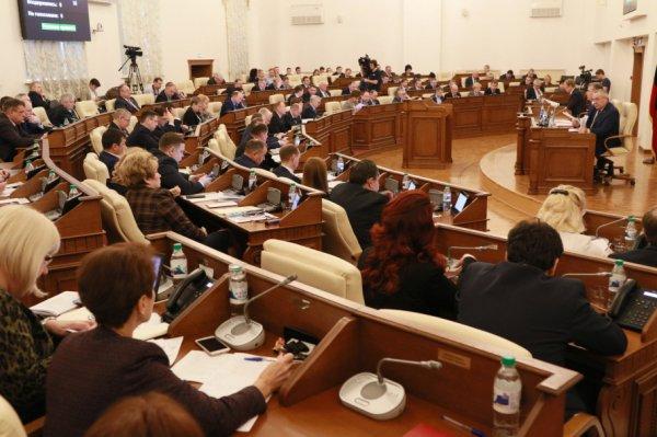 Когда состоится первая сессия восьмого созыва АКЗС и что там будут обсуждать?