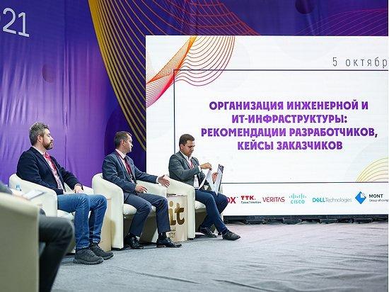 Компания ТрансТелеКом стала партнером Алтайского регионального IT-форума