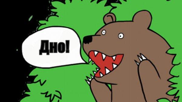 Культурное Дно. Эксперты назвали самый матерящийся город России