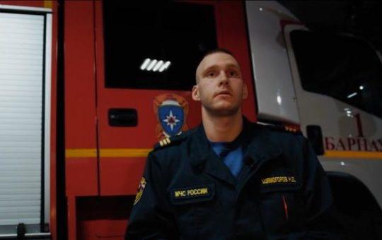 Мужик из Сибири. История одного пожарного