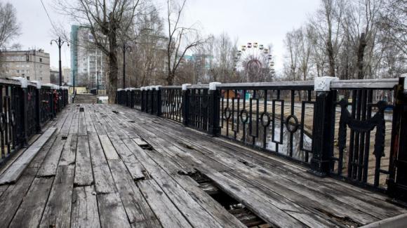 """Парк """"Изумрудный"""" ищет проектировщика для пруда"""
