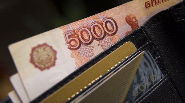 Сколько денег заложили на зарплаты алтайских бюджетников в 2022 году