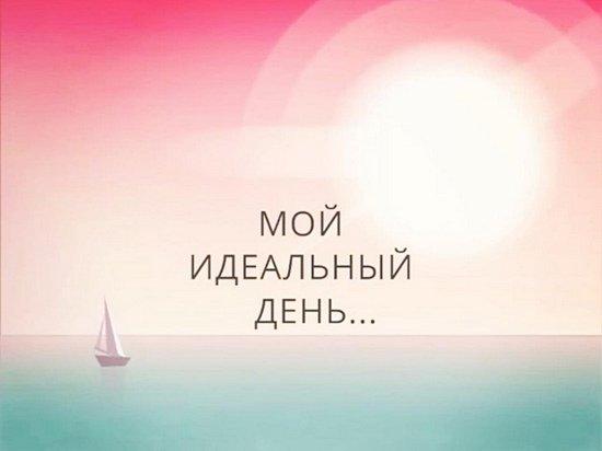 Сколько стоит провести идеальный день в Барнауле?